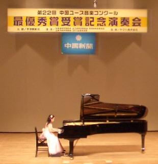 2005yu-su